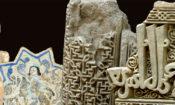 Архитектурная деталь обнаруженная рядом с памятником Дашгала в Куня-Ургенче и переданная в 1990г в мечеть Дашметджит (Каменная мечеть) при Государственном историко-культурном заповеднике Куня-Ургенча