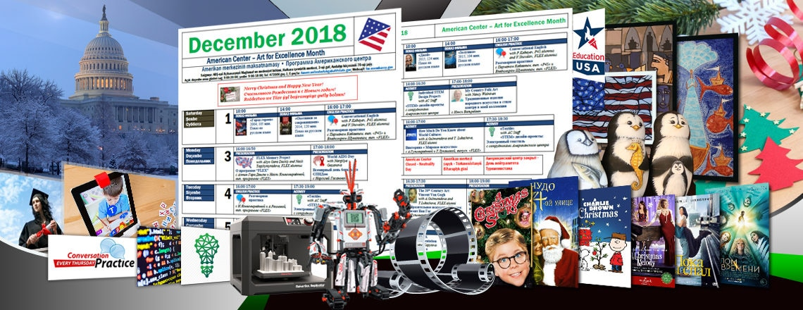 American Center December 2018 Calendar