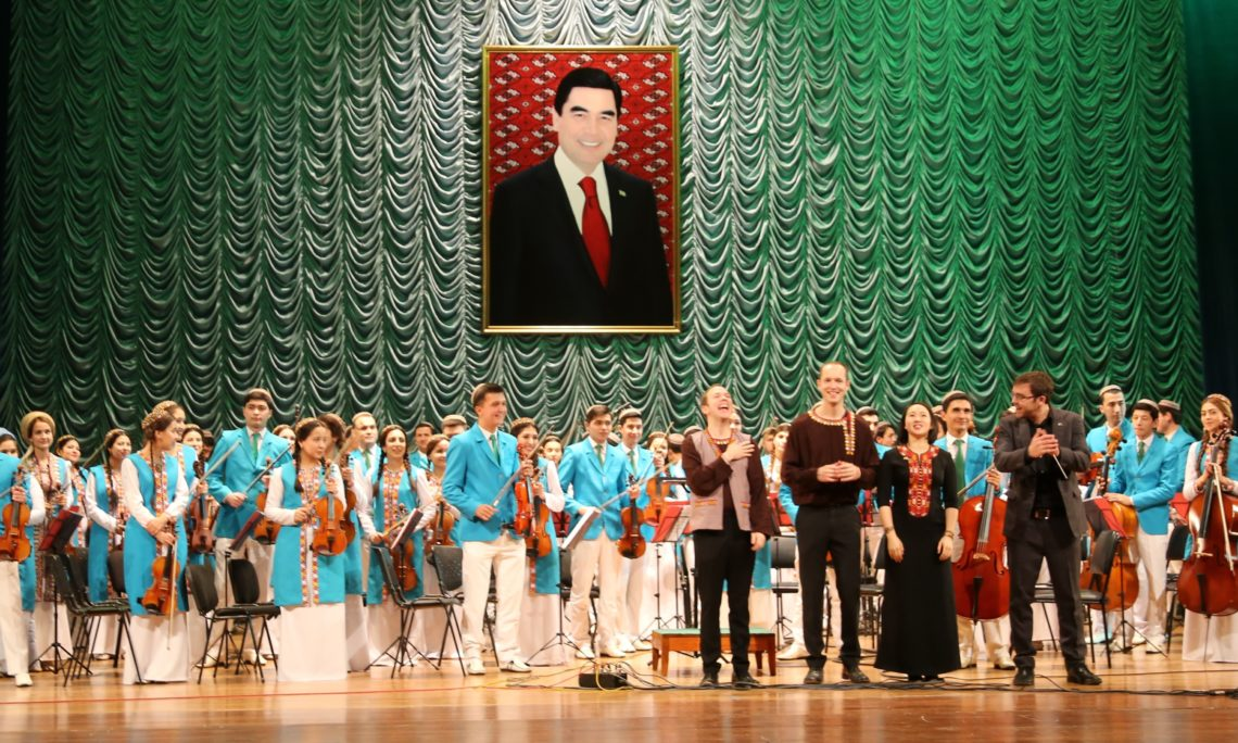 U.S. Embassy Brings American Musicians to Holiday Concert in Ashgabat