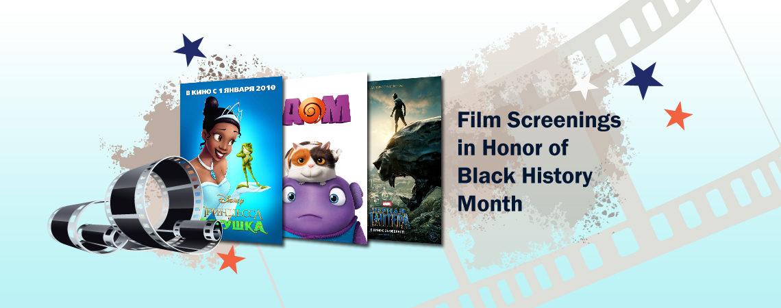 U.S. Embassy Presents Recent American Films in Annual Winter Film Screenings