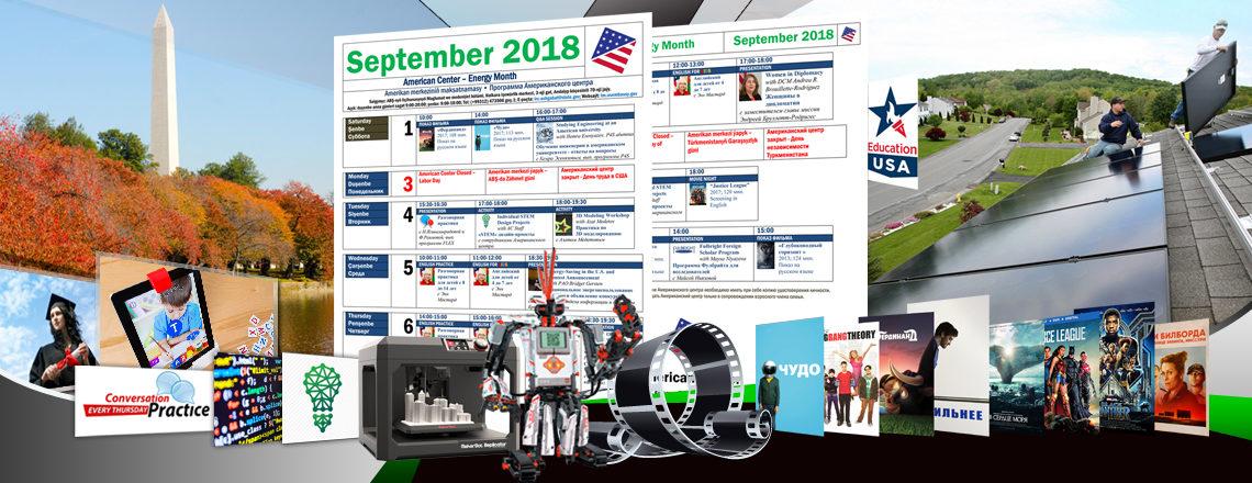 American Center September 2018 Calendar